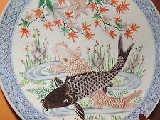 "Large Round Chinese Charger/ Plate 12+"" Fish Koi Carp Blue White Qing/ Republic"