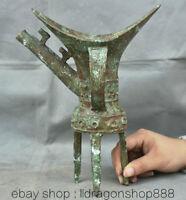 """9,2 """"tasse à boire en corne de boeuf du palais de la dynastie en bronze chinois"""