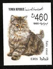 YEMEN REPUBLIC # 564 MNH DOMESTIC CATS
