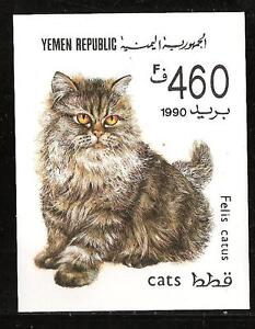 YEMEN REPUBLIC # 564 MNH DOMESTIC CATS