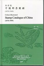 Stamp catalogue off China (1879 - 1949) The Chan in 2 vol 2010  on DVD #A