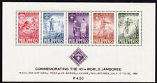 Philippines Scott #CB3a VF MNH 1959 Jamboree Souvenir Sheet