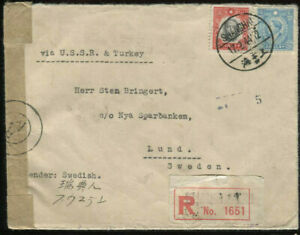CHINA-1944 double censor R-cover,Shanghai-Russia-Turkey-Egypt-Palestine->Sweden