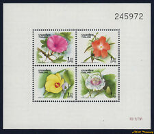 1993 THAILAND NEW YEAR 1994 FLOWER STAMP SOUVENIR SHEET S#1556a MNH VF