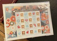New listing Australia 2011 Japan World Stamp Exhibition Phila Nippon Souvenir Sheet