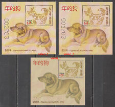2018 Bulgaria DOGS Chinese New Year The Year of the Big Yellow Dog 3 x S/S MNH**
