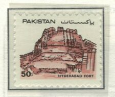 Pakistan, Scott 617 // 664 (1986 issues) in MNH Condition