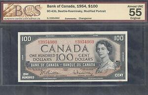 1954 $100.00 BC-43b BCS AU-55 BEAUTY Bank of Canada QEII OLD One Hundred Dollars