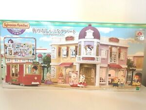 Sylvanian Families - Town Series Grand Department Store - TS-01