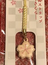 Phone strap - SAKURA clochette métal 01  - Import direct Japon