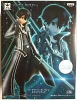 SAO SWORD ART ONLINE Kirito Figure Pearl ver 17cm BANPRESTO anime from JAPAN