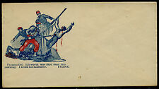 #EE-10 UNION CIVIL WAR PATRIOTIC COVER -- RARE -- BQ3680