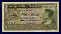 Cape Verde  5 ESCUDOS 1945 P41 avf/ VERY FINE CL-1
