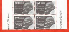 Kazakhstan 2019. 150 years since the birth of Mahatma Gandhi. Block of 4.New!!!