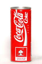 1993 Coca Cola can from Korea, Taejon (Daejeon) Expo '93 (250ml) (1)