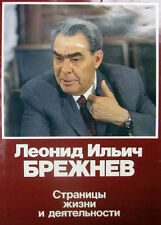 Soviet General Secretary Leonid Brezhnev 451 Photos Book on 75th anniversary