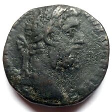 COMMODUS - SESTERTIUS - ROMAN COIN