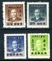 China 1949 East Liberated SYS Overprint Short Set 5L92-95 MNH ⭐⭐⭐ ⭐⭐⭐