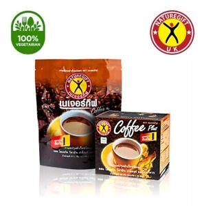 Nature Gift Original Coffee Plus Weight Loss Slimming Coffee Drinks 10 Sachets