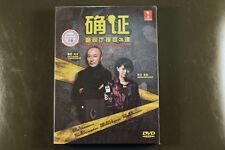 Japanese Drama Kakushou - Keishichou Sousa 3 - Ka DVD English Subtitle