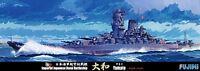 Fujimi TOKU-3 IJN Battleship Yamato The End 1/700 Scale Kit
