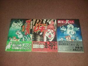 Ginga Densetsu Weed Nagareboshi Gin Manga Lot With Obi