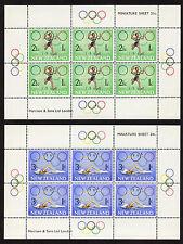 New Zealand B75a-76a MNH Olympics, Sports, Swimming, Athletics