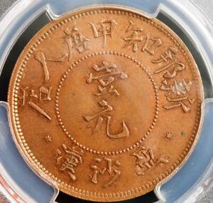 1895, Sumatra, Asahan, Simpang TIga. Cu $1 Dollar Plantation Token. PCGS SP-63!