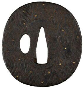 Antique Japanese Iron Tsuba Decorated with Brass Inlay - Edo Period