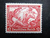 Germany Nazi 1933 Stamp MNH Siegfried German Empire Wagner Nothilfe Third Reich