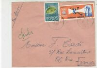 Rep Togolaise 1969 Airmail Fish & Mexico Olympics Jumper Stamps Cover Ref 30810