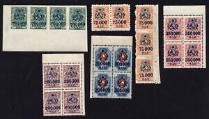 Georgia 1923 blocks of stamps Lapin#43-51 MH CV=28€