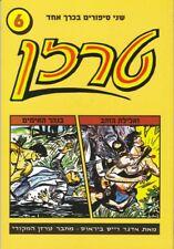 COMICS Tarzan #6 HEBREW book Edgar Rice Burroughs SC 2 in 1