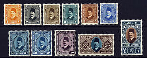 EGYPT 1927 King Fuad Definitive Part Set to £1 Top Value SG 148 to SG 172 MINT