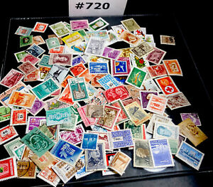 120+ USED/CTO and REGULAR CANCEL HUNGARY  DAMAGED REMOVED MAKE OFFER  B2G1F 720