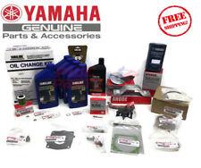 YAMAHA F200B Oil Change Kit 4M Fuel Filter Gear Lube Water Pump Maintenance Kit