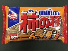 New KAMEDA Kaki no Tane Kakinotane Peanuts 200g 6 Packs Snack MADE IN JAPAN