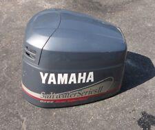 2002-05 Yamaha OX66 Cowl 150 175 200 Upper Hood Saltwater Series 67K-42610-00-4D