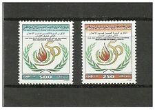 2002- Libya- 50th Anniversary of Universal Declaration of Human Rights