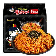 5PC Snacks Spicy Super Hot Instant Noodles Samyang三养火鸡面 方便面速食面超辣干拌面泡面辣鸡面 140g*5