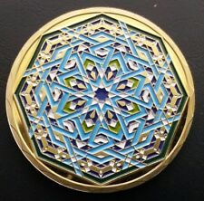 Holy Month Of RAMADAN Challenge Coin FREE COIN STAND