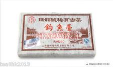 100g cake Yunnan ripe puerh tea puer tea black tea Diao Yu Tai 260 Year 2009