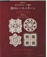 LACE WORK Floral Design 100 + 30 - Japanese Craft Book