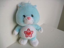 "9"" Care Bear Cousins ~ Proud Heart Cat Plush"