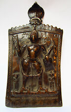 Ancienne Plaque en bronze repoussé Virabhadra Shiva Maharashtra Inde 18e