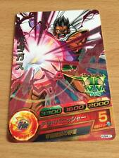 Carte Dragon Ball Z DBZ Dragon Ball Heroes Ultimate Booster Pack #HUM4-11 Promo