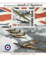 Togo Military Stamps 2020 MNH WWII WW2 Battle of Britain Hawker Aviation 4v MS