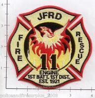 Fire /& Ice Florida Sunrise Detail Station 92 FL Fire Dept Patch