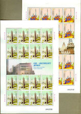 China 2004-25 Building in Cities Jointly Spain Full Sheet