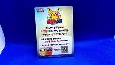 pikachu korean exclusive card new 2018